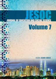 Cover JESOC VOL. 7, June 2017